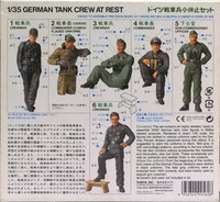 German Tank Crew At Rest 1:35