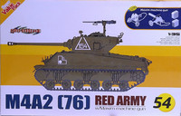 M4A2 Red Army with Maxim Machine Gun 1:35