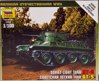 Soviet Light Tank BT-5, 1:100