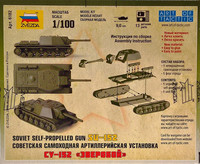 Soviet Self-Propelled Gun SU-152, 1:100