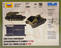 Soviet Self-Propelled Gun SU-76M, 1:100