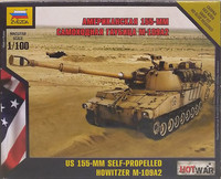 U.S. 155-mm Self-Propelled Howitzer M-109A2, 1:100