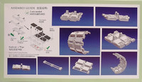 Leopard 2 MBT Workable Track Link Set, 1:35