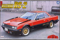 Machine RS-2, 1:24