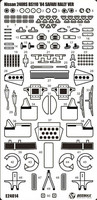 Nissan 240RS BS110 '84 Safari Rally Detail Up Parts, 1:24