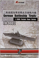 German Battleship Tirpitz 1:2000