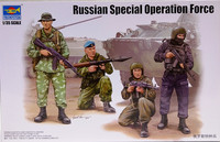 Russian Special Operation Force, 1:35