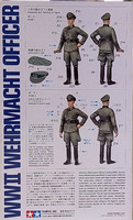 WWII Wehrmacht Officer, 1:16