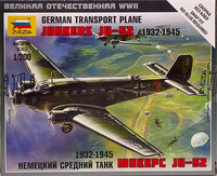 German Transport Plane Junkers Ju-52 1932-1945, 1:200