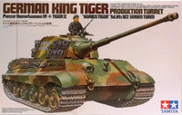 German King Tiger Production Turret 1:35