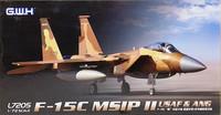 F-15C MSIP II (USAF & ANG), 1:72 (pidemmällä toimitusajalla)