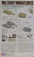 Tank Recovery Accessory Set, 1:35