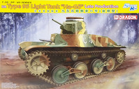IJA Type 95 Light Tank Ha-Go Late Production, 1:35