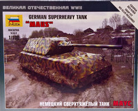 German Superheavy Tank