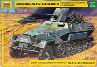 German Personnel Carrier with 37mm Gun Sd.Kfz.25110 Ausf.B, 1:35