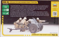 German Anti-Tank Gun with Crew PAK-36, 1:35