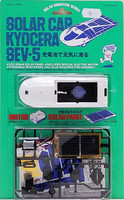 Solar Car Kyocera SEV-5