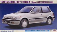 Toyota Starlet EP71 Turbo-S Late Version '88, 1:24