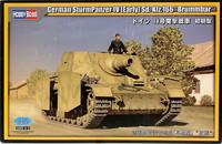 German Sturmpanzer IV Brummbär (early), 1:35