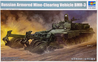 Russian Armored Mine-Clearing Vehicle, 1:35