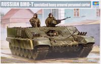 Russian BMO-T, 1:35
