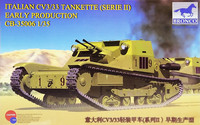 Italian CV3/33 Tankette (Serie II) Early Production, 1:35
