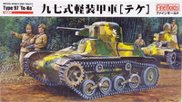 Imperial Japanese Army Type 97 Te-Ke, 1:35