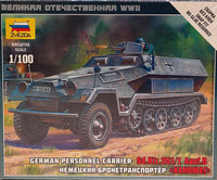 German Personnel Carrier Sd.Kfz.251/1 Ausf.B, 1:100