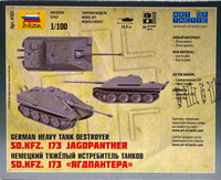 German Heavy Tank Destroyer Sd.Kfz.173 Jagdpanther, 1:100
