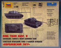 German Heavy Tank King Tiger Ausf.B (Henschel Turret), 1:100