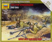 Soviet Anti-Tank Rifle Team 1941-1943s, 1:72