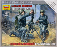 German 81mm Mortar with Crew 1939-1942, 1:72