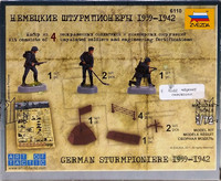 German Sturmpioniere 1939-1942, 1:72