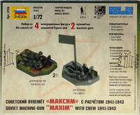 Soviet Machine Gun Maxim with Crew 1941-1943, 1:72