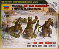 Soviet 82mm Mortar with Crew 1941-1943 (winter), 1:72