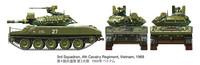 U.S. Airborne Tank M551 Sheridan (Vietnam War), 1:35