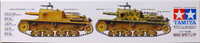 Italian Self-Propelled Gun Semovente M40, 1:35