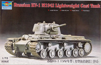 Russian KV-1 M1942 Lightweight Cast Tank, 1:72