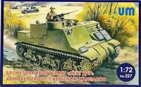 Armored Troop-Carrier M7 Kangaroo, 1:72