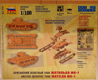 British Infantry Tank Matilda Mk.I, 1:100