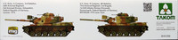 M60A1 U.S. Army Main Battle Tank, 1:35