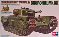Churchill Mk.VII, 1:35