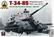 Soviet Medium Tank T-34-85, 1:35 (pidemmällä toimitusajalla)