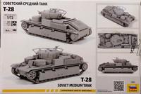 Soviet Medium Tank T-28, 1:72