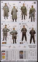 German Officer, 1:35 (pidemmällä toimitusajalla)