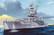 USS New York BB-34, 1:350 (pidemmällä toimitusajalla)
