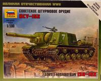 Soviet Assault Gun ISU-152, 1:100