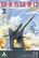 Russian SA-N-7 'Gadlfy' & SA-N-12 'Grizzly' SAM, 1:35 (Pidemmällä toimitusajalla)