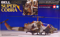 Bell AH-1W Super Cobra, 1:72
