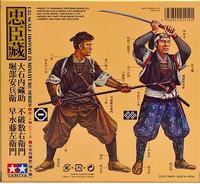 Samurai Warriors, 1:35